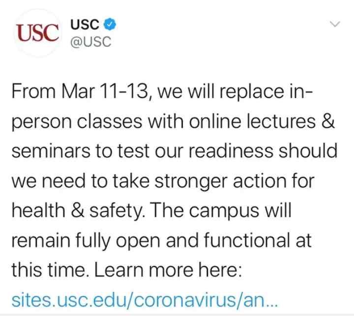 南加州大学邮件通知