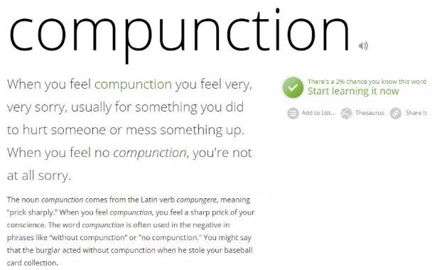 vocabulary单词释义