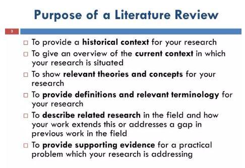 为什么要写Literature Review