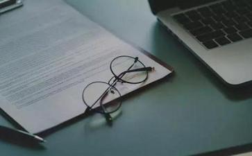 留学文书写作