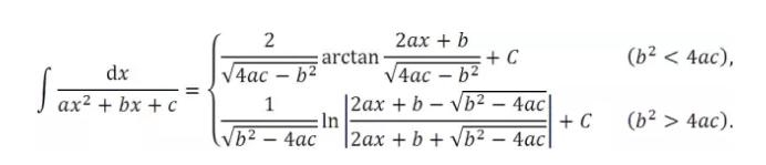 LaTeX数学公式排版