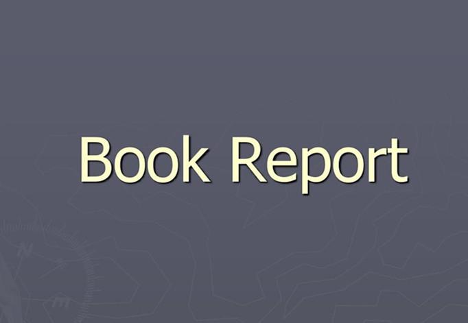 book report怎么写