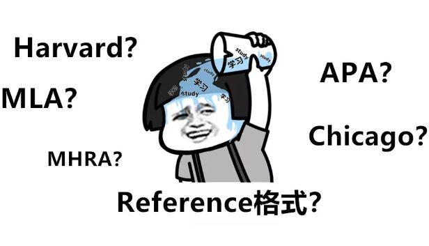 英文参考文献格式