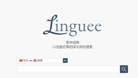Linguee词典
