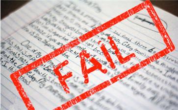留学生Essay Fail原因分析