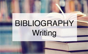 Bibliography正确引用方法
