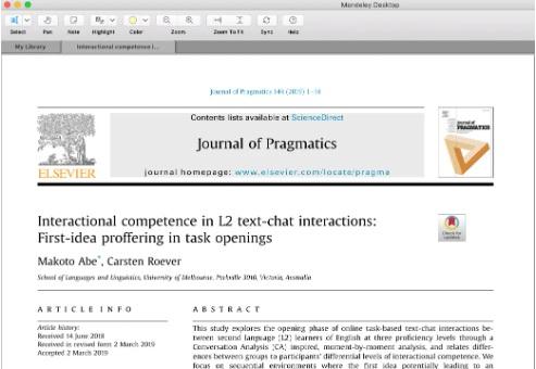 pdf阅读界面