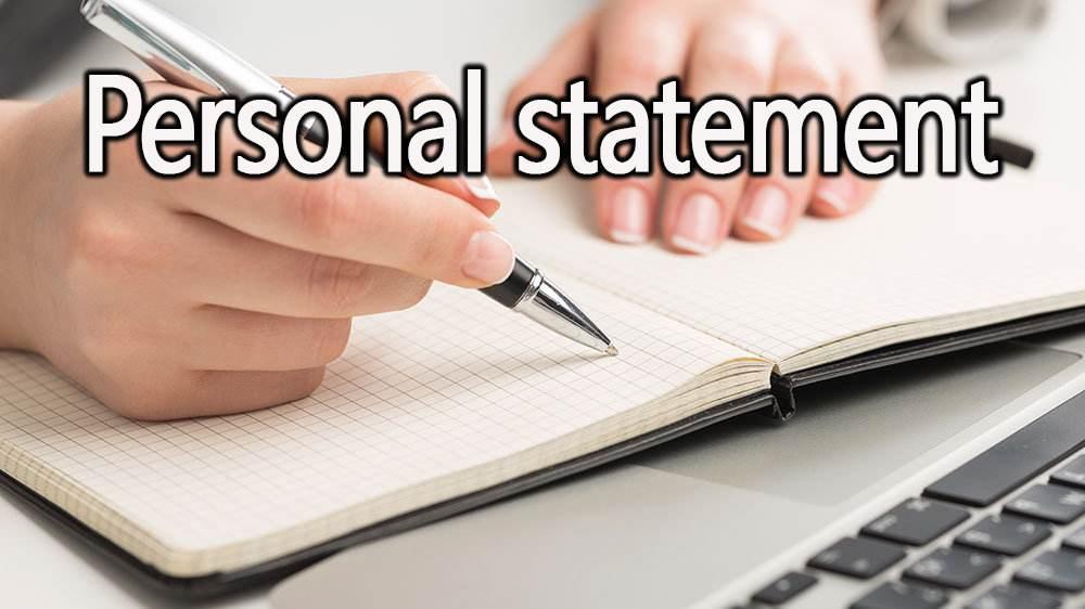 personal statement开头范文