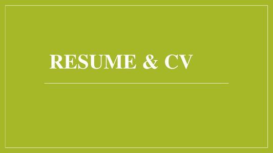 CV和Resume区别