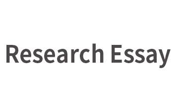 Research Essay怎么写?
