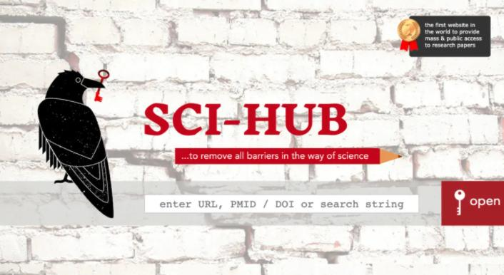 Sci-Hub 首页截图