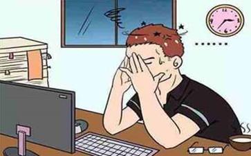 网课代考流程如何操作?