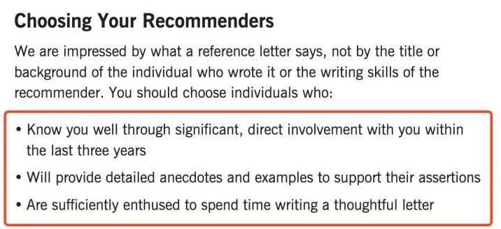 斯坦福大学对申请者选择推荐人的建议