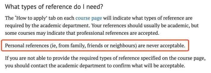不接受来自家庭、朋友或是邻居的推荐信