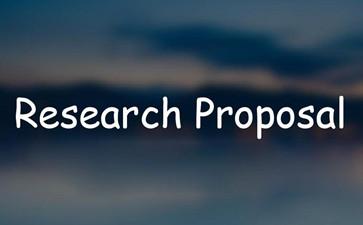 Research Proposal写作的重要性