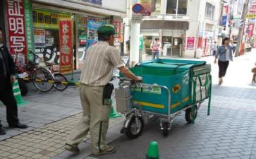 Report代写案例-日本快递业