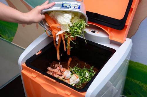 Reflective Essay代写范文-食物浪费