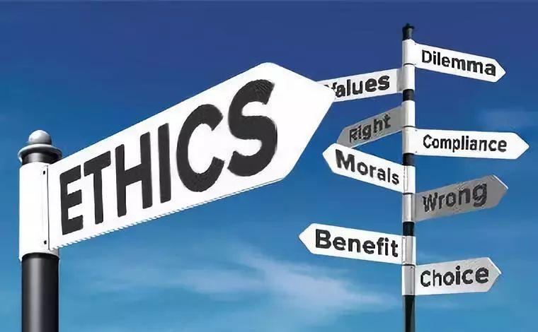 商业伦理准则和行为