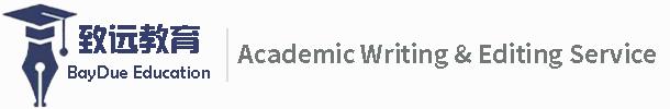 留学生作业代写